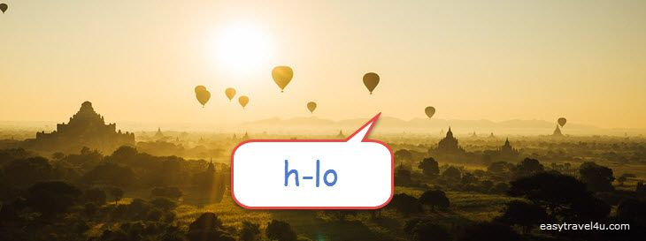 How to say hello in Burma/ Myanmar