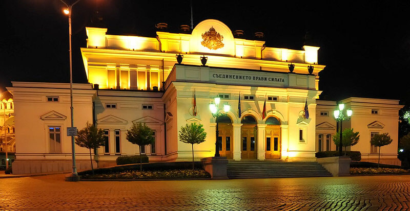 Where to Stay in Sofia Bulgaria on budget: studentski grad