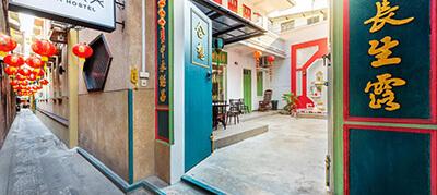 Best Hotels in Bangkok: Ama Hostel Bangkok