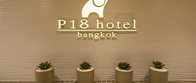 Best Hotels in Bangkok: P18 hotel